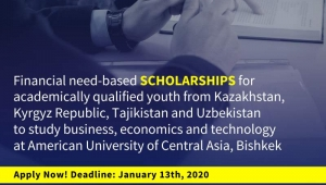 Applications for the U.S.-CAEF 2020 scholarship are NOW OPEN
